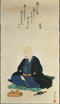 Founder: Kanjiro Tamura