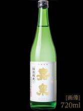 特別純米酒 幻の酒