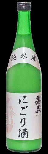 嘉泉 純米にごり酒(冬季限定)