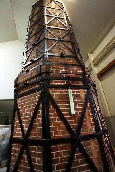 煙突の基部