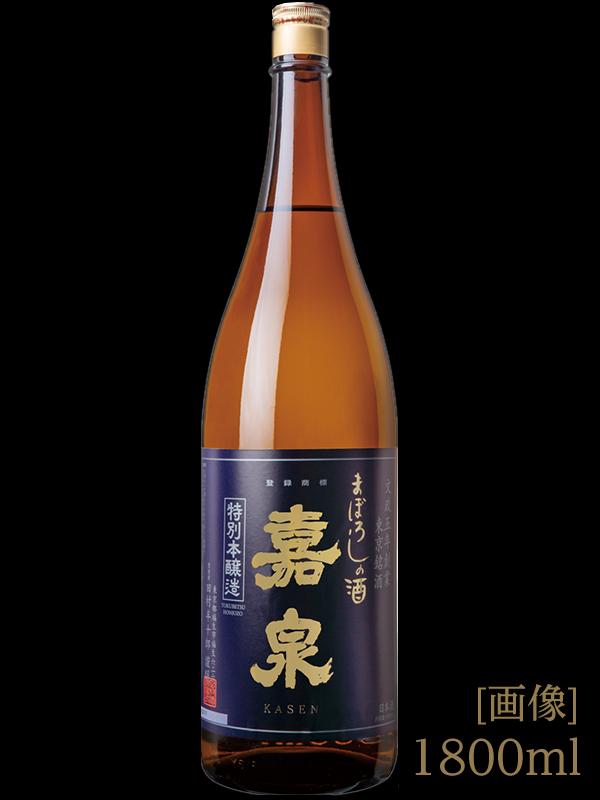 特別本醸造  幻の酒