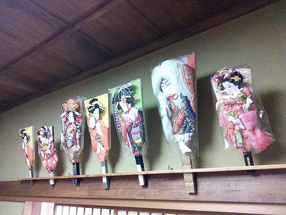 田村家の正月飾り~羽子板