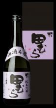 田むら「山酒4号」