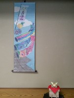 鯉のぼり(掛け軸)