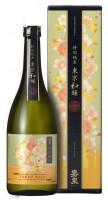 「東京和醸」新発売