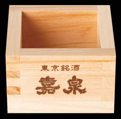 木枡 八勺(嘉泉焼印入)